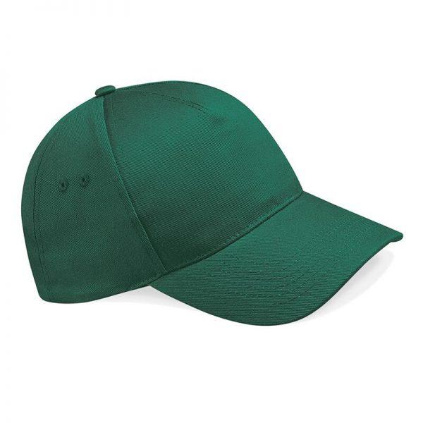BC015 cap donkergroen